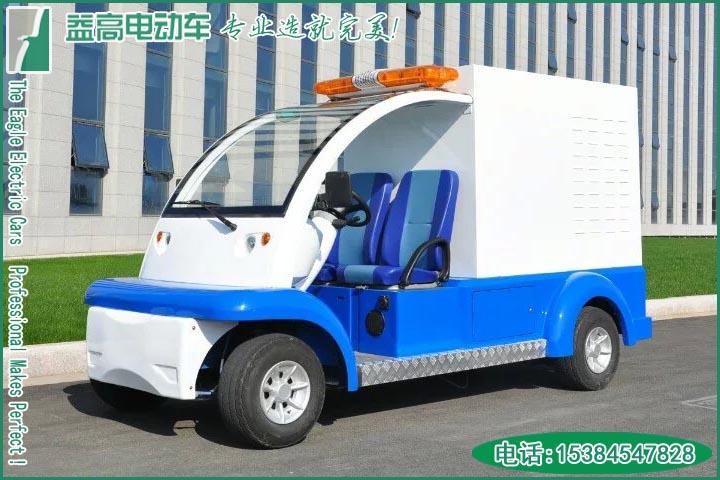 EG6020XA1-1.jpg